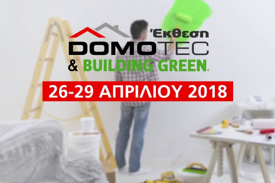 DOMOTEC 2018